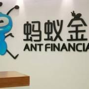 Giấc mơ dang dở của Ant Group