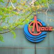 Mỹ chính thức đưa tập đoàn SMIC và CNOOC vào 'danh sách đen'