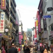 Hàn Quốc công bố gói cứu trợ gần 8,5 tỷ USD hỗ trợ doanh nghiệp nhỏ và người thất nghiệp