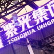 Nhà sản xuất chip Trung Quốc vỡ nợ 450 triệu USD trái phiếu