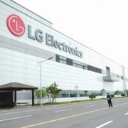 Tập đoàn LG muốn đầu tư thành phố thông minh 20.000 tỷ ở Đồng Nai