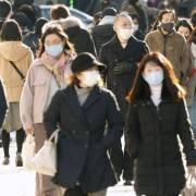 Nhật Bản tuyên bố tình trạng khẩn cấp ở Tokyo và vùng phụ cận