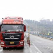 Hơn 14.000 tấn thanh long được xuất qua cửa khẩu Lào Cai