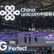 Mỹ tiếp tục hủy quyền dịch vụ viễn thông nhiều doanh nghiệp Trung Quốc