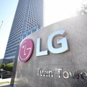 LG chưa quyết định số phận nhà máy smartphone ở Việt Nam
