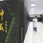 Lệnh trừng phạt siêu máy tính Trung Quốc của Mỹ bắt đầu có hiệu lực