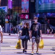 Hong Kong tiếp tục tụt hạng năng lực cạnh tranh toàn cầu