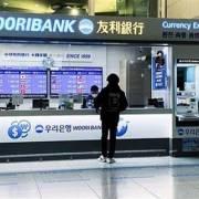 Hàn Quốc áp dụng cấp giấy phép đi lại điện tử từ tháng 9