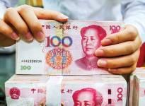 Hệ lụy của việc nới lỏng chính sách tiền tệ