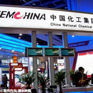 Trung Quốc tiếp tục vung tiền mua thế giới