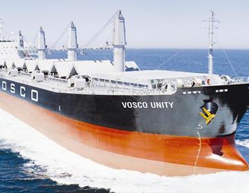 Thua lỗ triền miên, lãnh đạo Vosco vẫn nhận lương tiền tỷ
