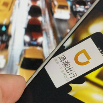 Startup 'kỳ lân': điểm tựa tương lai của kinh tế Trung Quốc