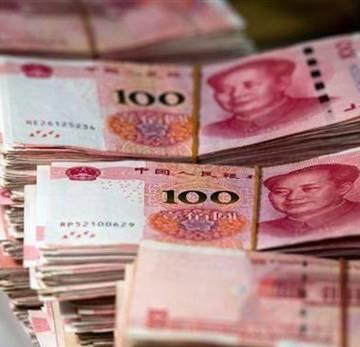 Giá trị tài sản hệ thống ngân hàng ngầm ở Trung Quốc giảm 240 tỷ USD