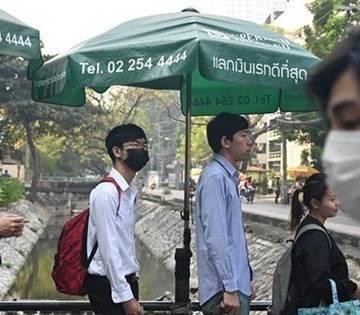Thái Lan lắp tháp lọc chống ô nhiễm không khí ở Bangkok