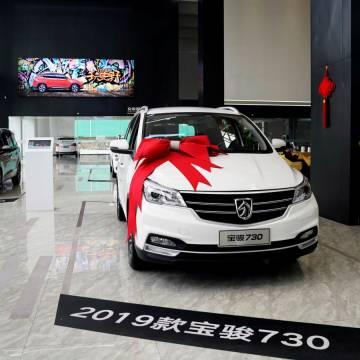 Rắc rối bủa vây nền kinh tế Trung Quốc