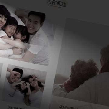 Gọi vốn từ thiện Shuidichou bị tẩy chay ở Trung Quốc