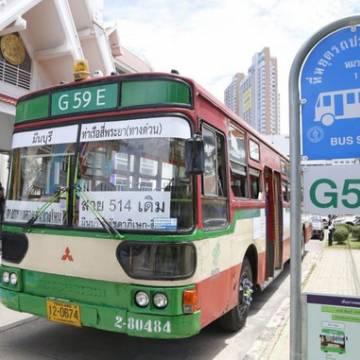 Thái Lan: Lọc không khí trên nóc xe buýt
