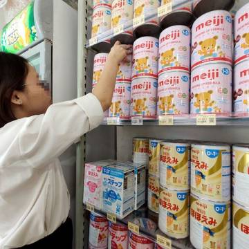 Cục An toàn thực phẩm lên tiếng về 'chất gây ung thư' trong sữa ở Hong Kong