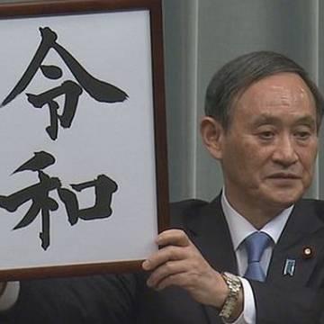 Châu Á có thể trông đợi gì từ tân Thủ tướng của Nhật Bản?