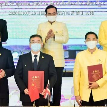 Thái Lan ký thỏa thuận đường sắt cao tốc 1,6 tỷ USD với Trung Quốc