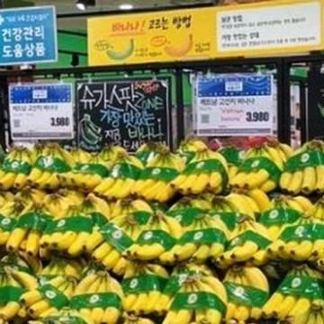 Hàng Việt vi phạm an toàn thực phẩm của Hàn Quốc giảm mạnh