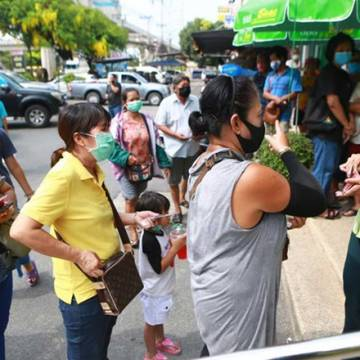 Thái Lan lên kế hoạch phát tiền mặt cho người dân
