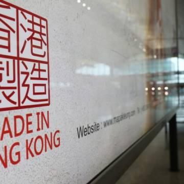 WTO đồng ý về dán nhãn xuất xứ các sản phẩm của Hong Kong