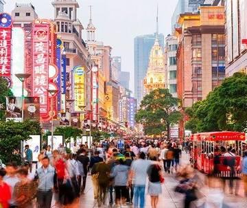 Covid-19 có thể tiêu tốn của Trung Quốc 417 tỷ USD vào năm 2021