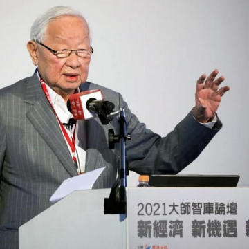 Nhà sáng lập TSMC: 'Trung Quốc chưa phải là đối thủ'