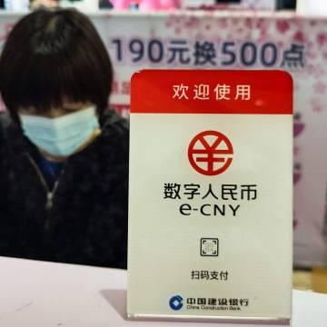 Đồng nhân dân tệ kỹ thuật số cạnh tranh với Alipay, WeChat Pay