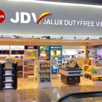 Chuỗi ăn uống và cửa hàng miễn thuế sân bay thua lỗ trong quý 1/2021