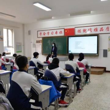 Trung Quốc cấm dạy kèm, siết chặt các hãng công nghệ giáo dục
