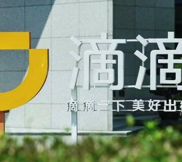 Mỹ khởi động một cuộc 'đàn áp' mới với các công ty Trung Quốc?