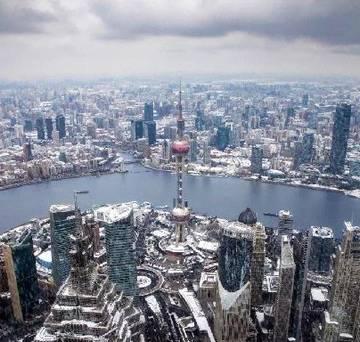 Nợ ẩn của chính quyền địa phương Trung Quốc tăng đến 8,2 nghìn tỷ USD
