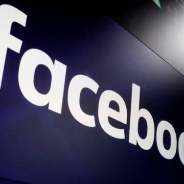 Facebook sẽ có tên gọi mới?