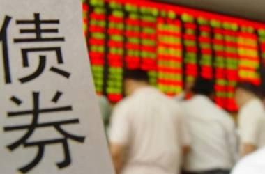 Trái phiếu doanh nghiệp Trung Quốc có nguy cơ vỡ nợ kỷ lục